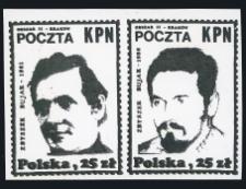 Zbyszek Bujak
