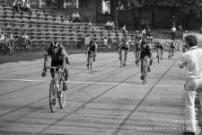 Cross rowerowy