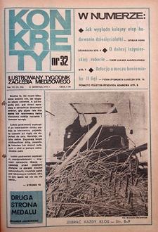 Konkrety : nr 32 (324), sierpień `78