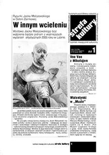 Strefa Kultury : nr 1 (3), styczeń 2005
