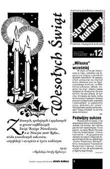 Strefa Kultury : nr 12 (14), grudzień 2005
