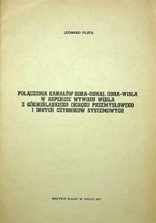 Zeszyty Odrzańskie Seria Nowa nr 2. Połączenia kanałów Odra–Dunaj, Odra–Wisła w aspekcie wywozu węgla z Górnośląskiego Okręgu Przemysłowego i innych czynników systemowych